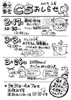 お知らせ.jpg