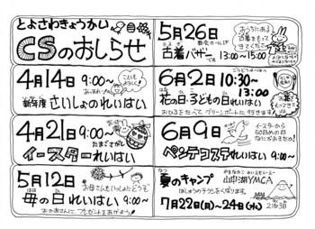 お知らせ1.jpg